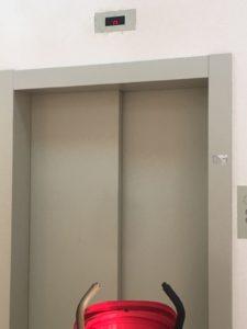 работа лифтов от УК ЖилКомСервис