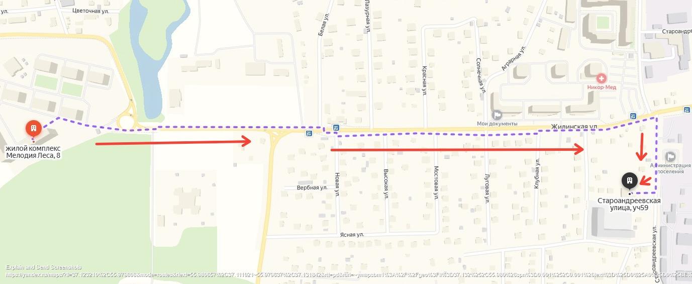 Карта как добраться до ДК